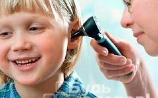 Как осуществить лечение тубоотита?