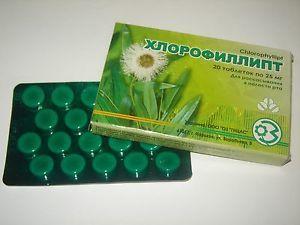 Хлорофиллин раствор для полоскания горла